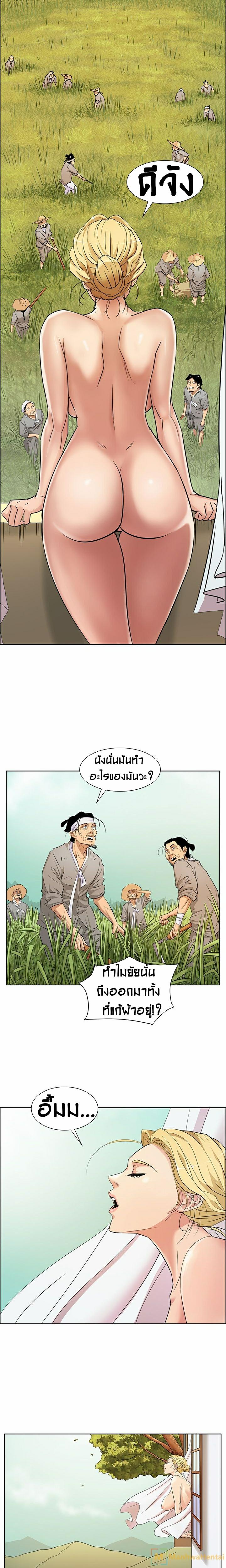 ควีน บี ภาพ 7