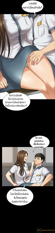 ควีน บี ภาพ 19