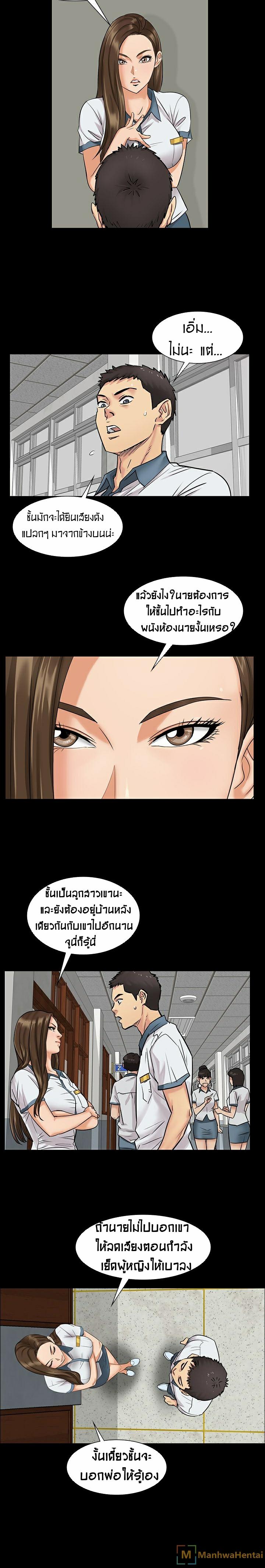 ควีน บี ภาพ 23