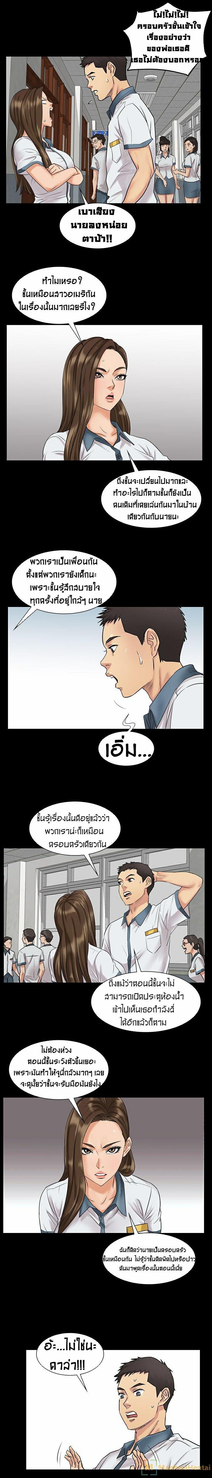ควีน บี ภาพ 24