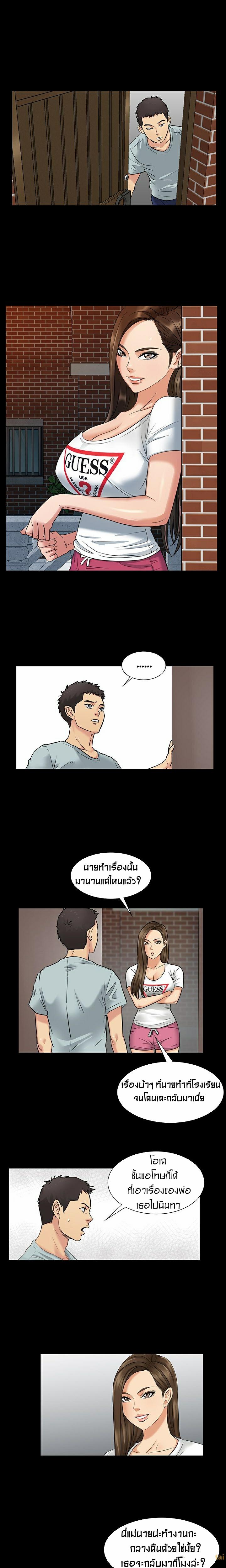 ควีน บี ภาพ 29