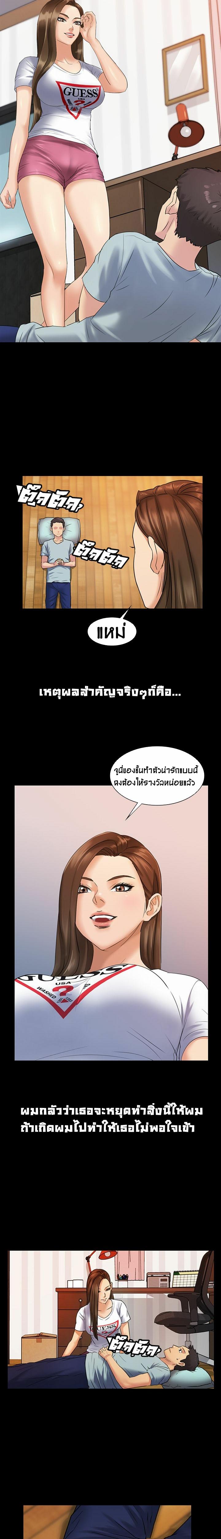 ควีน บี 2 ภาพ 7