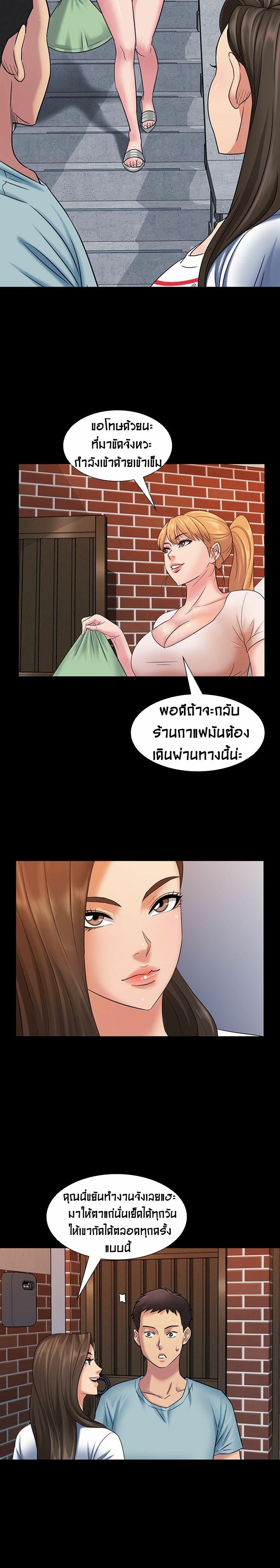 ควีน บี 3 ภาพ 6