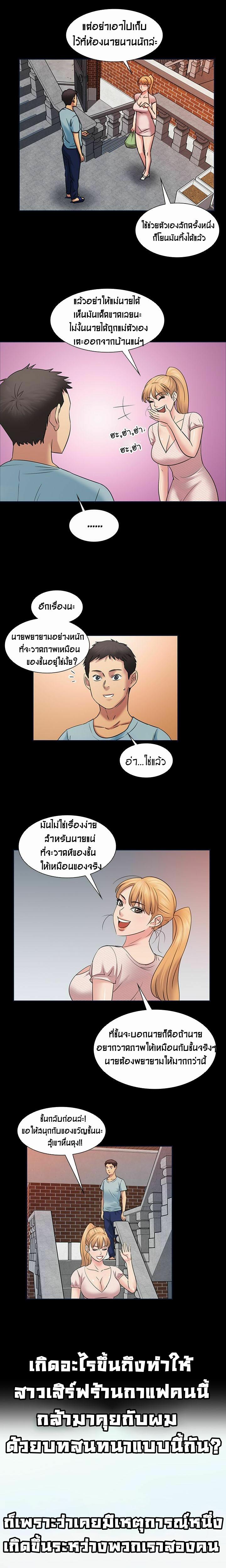 ควีน บี 3 ภาพ 12