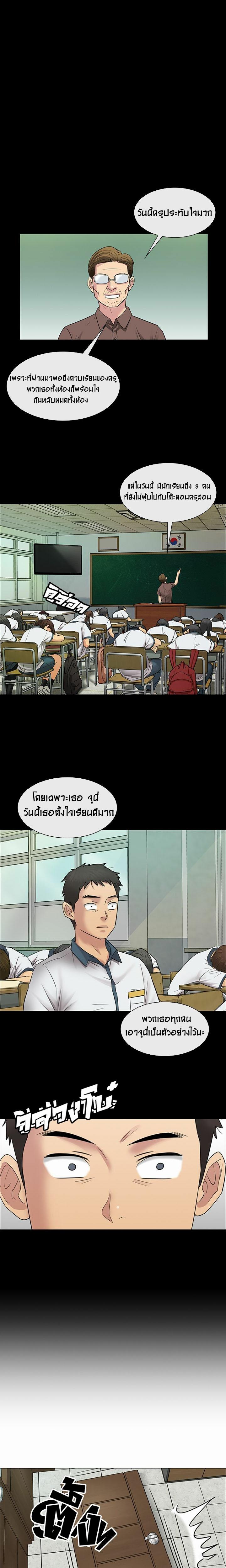 ควีน บี 4 ภาพ 6