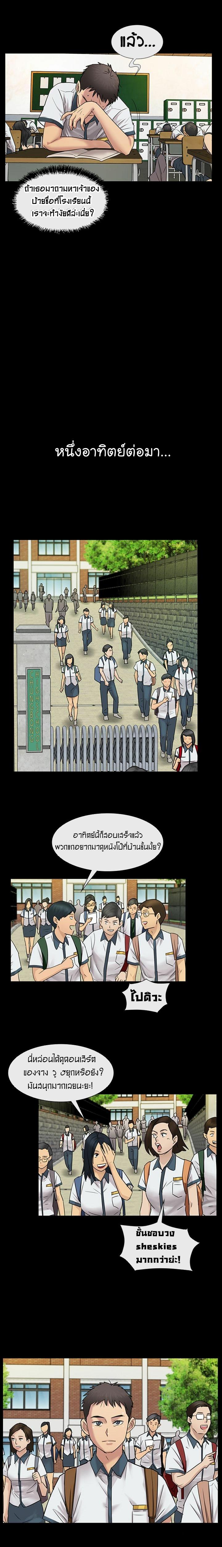 ควีน บี 4 ภาพ 8