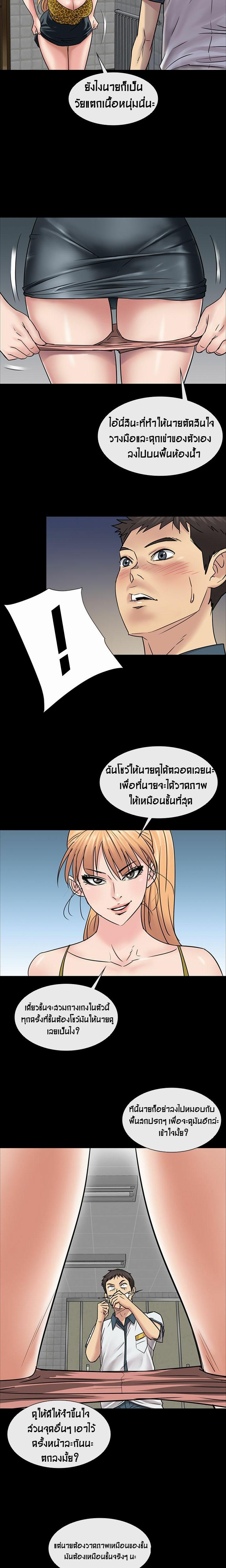 ควีน บี 4 ภาพ 19