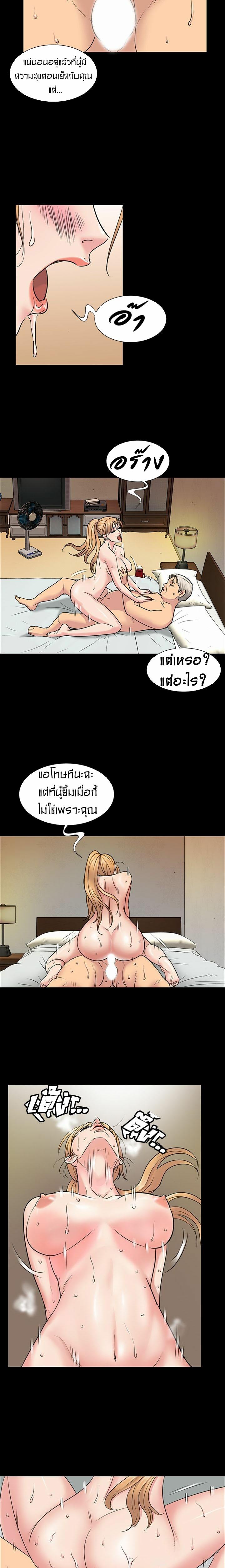 ควีน บี 4 ภาพ 24