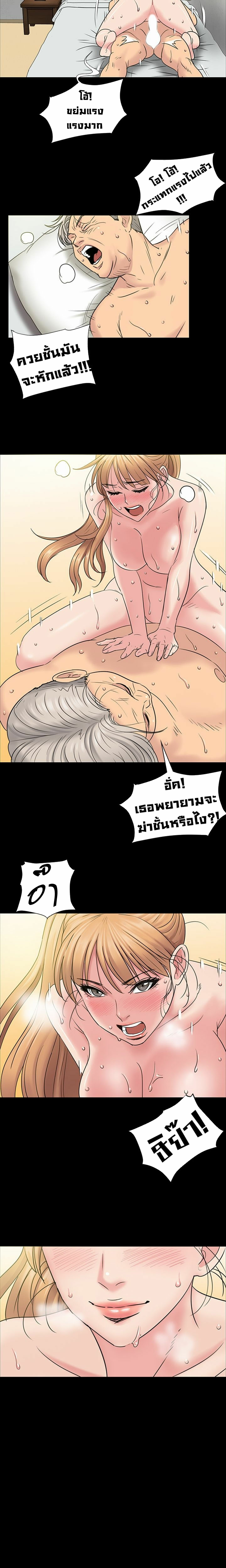 ควีน บี 4 ภาพ 26