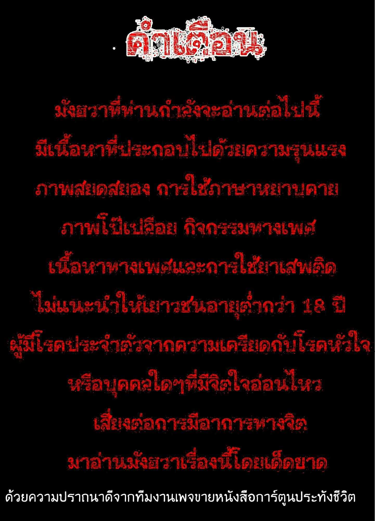 ควีน บี 7