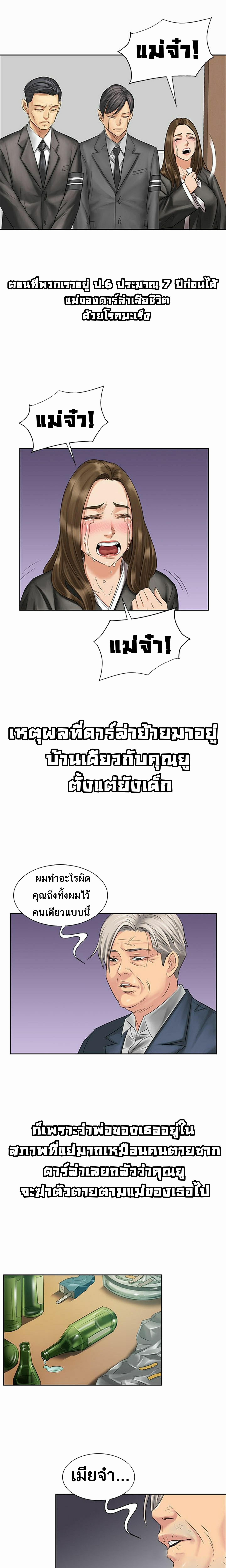 ควีน บี 7 ภาพ 2
