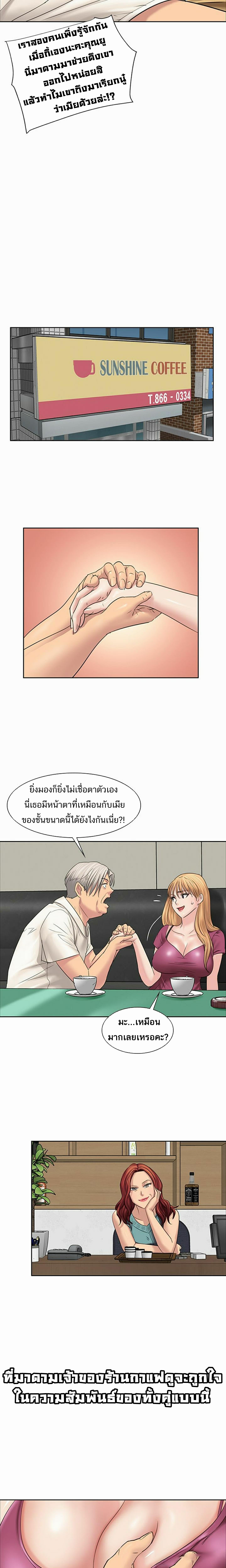 ควีน บี 7 ภาพ 7