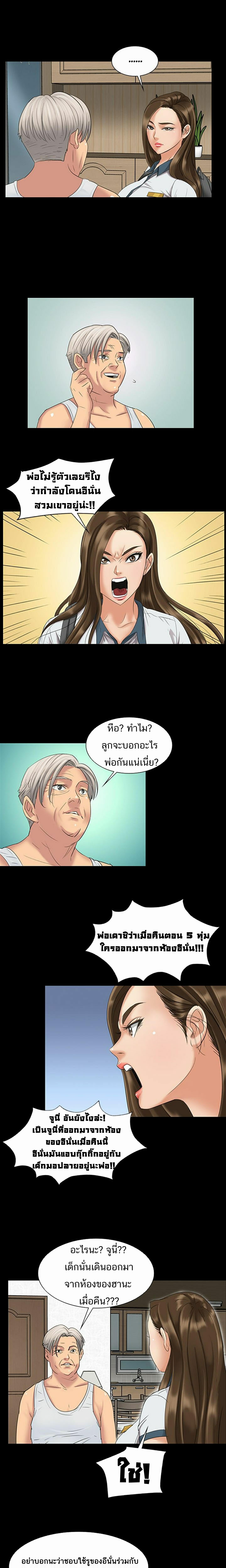 ควีน บี 7 ภาพ 12