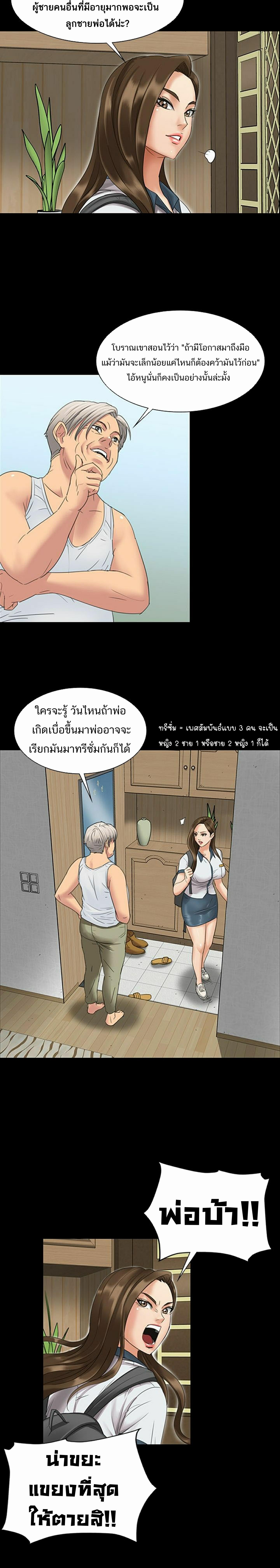 ควีน บี 7 ภาพ 13