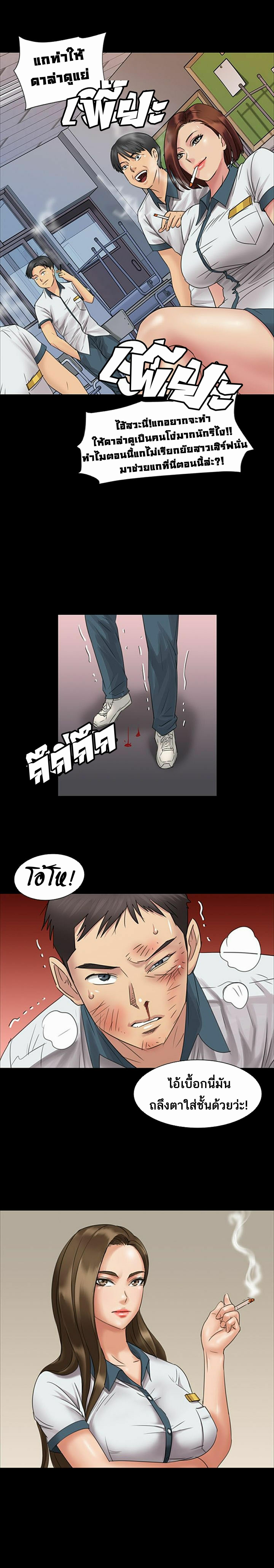 ควีน บี 7 ภาพ 17