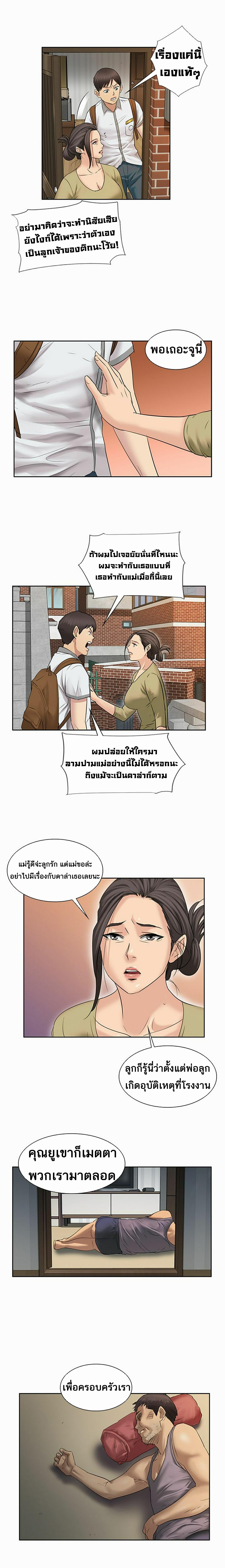 ควีน บี 7 ภาพ 21