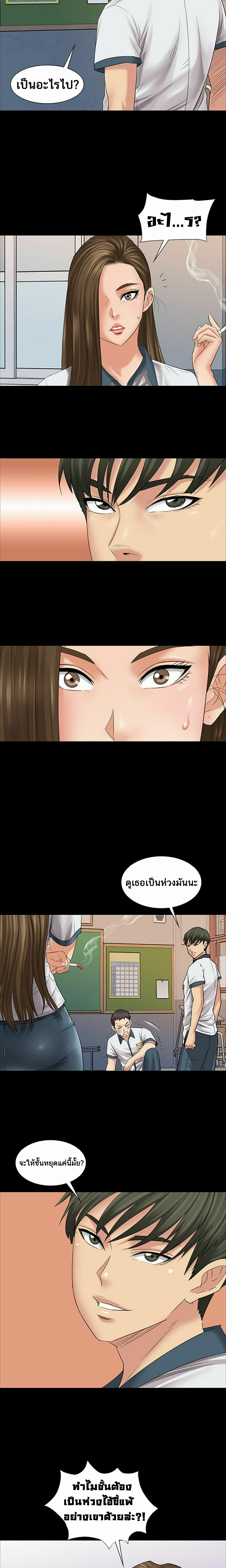 ควีน บี 7 ภาพ 25