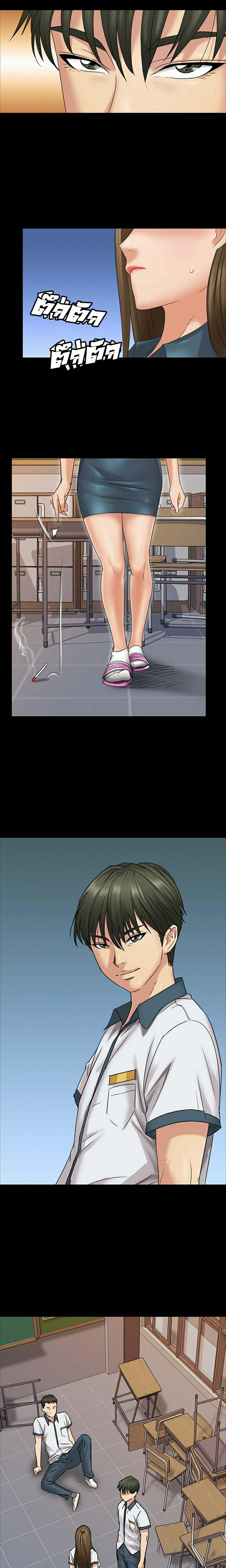 ควีน บี 8 ภาพ 3
