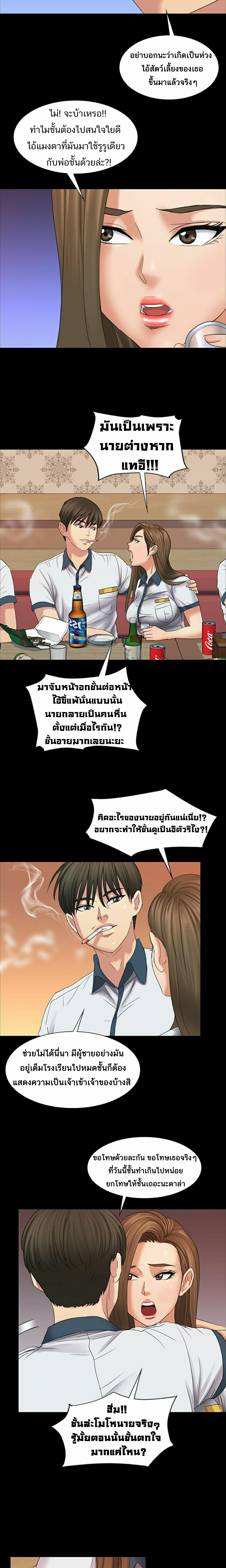 ควีน บี 8 ภาพ 18
