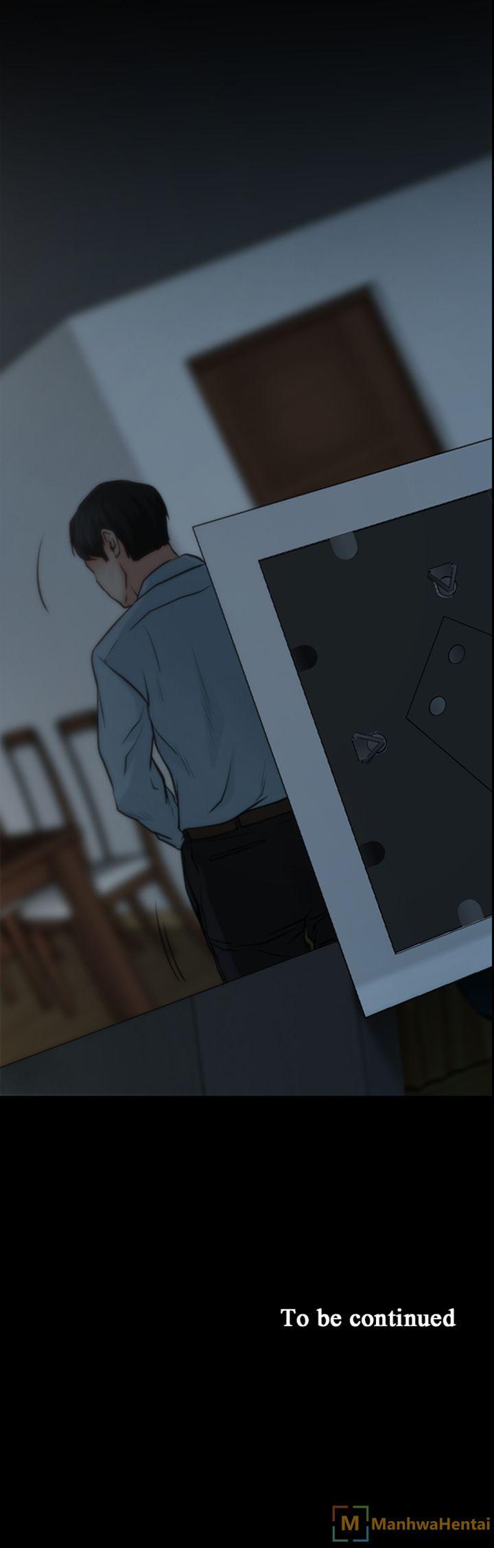 ความรู้สึกที่ซ่อนไว้ 6 ภาพ 34