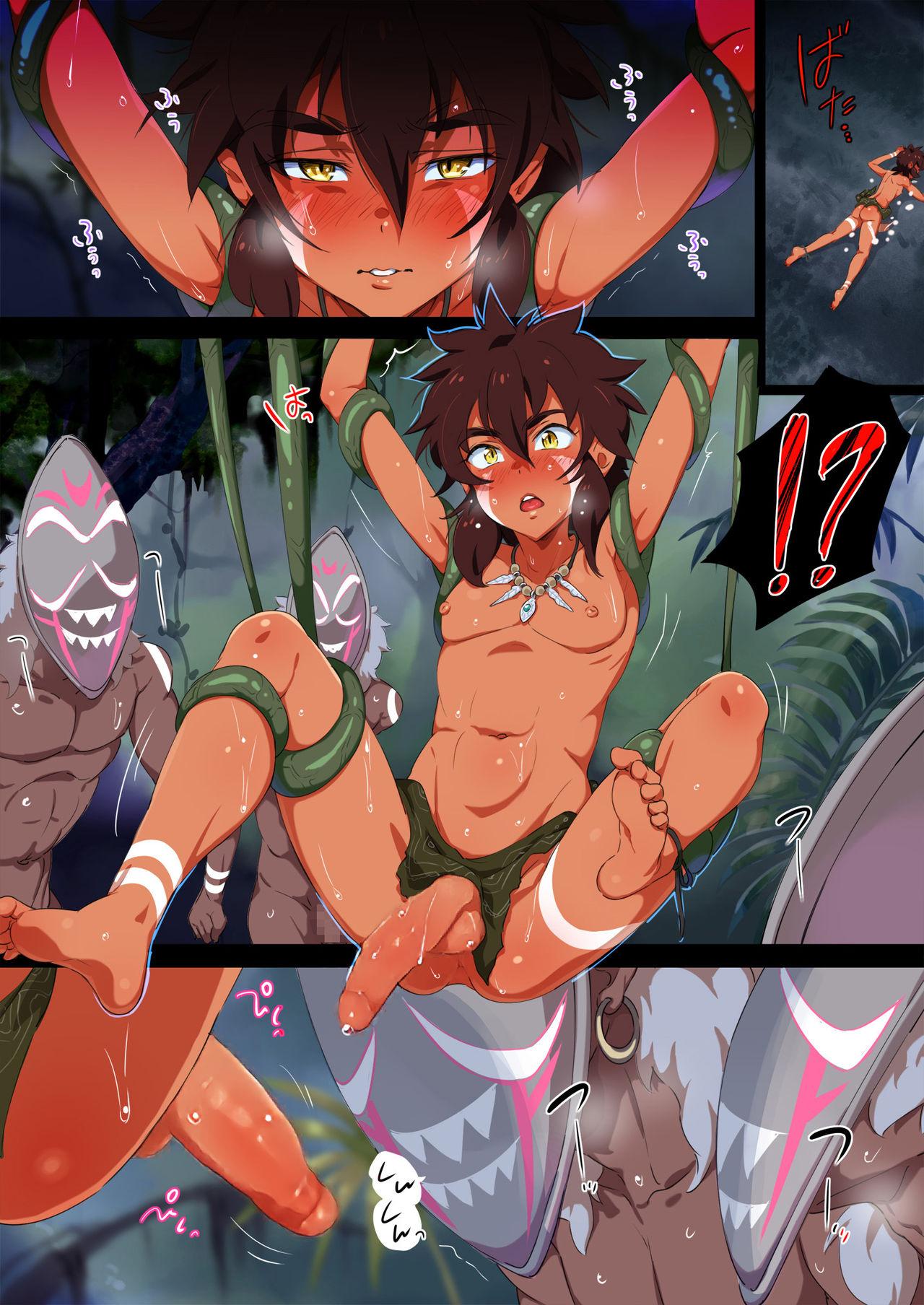 อันตรายจากในป่า ภาพ 11