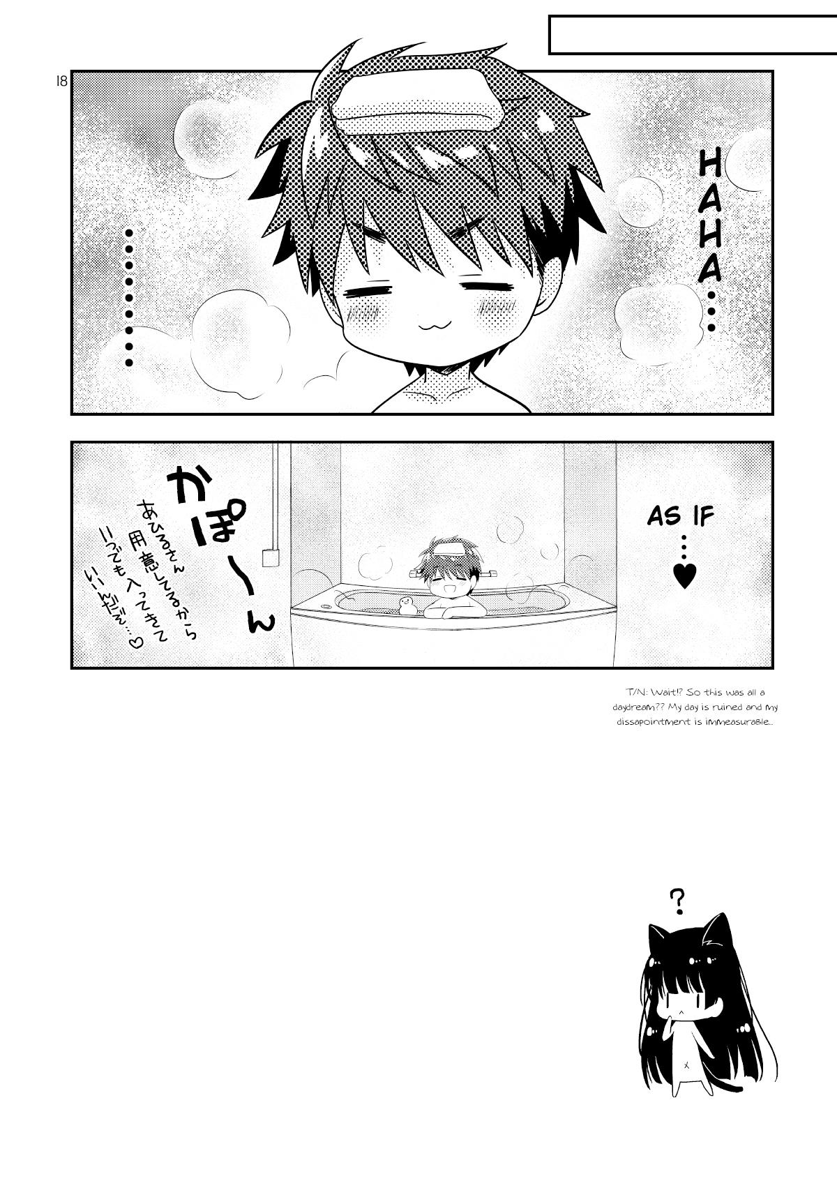 มาอาบน้ำด้วยกันเถอะ ภาพ 17