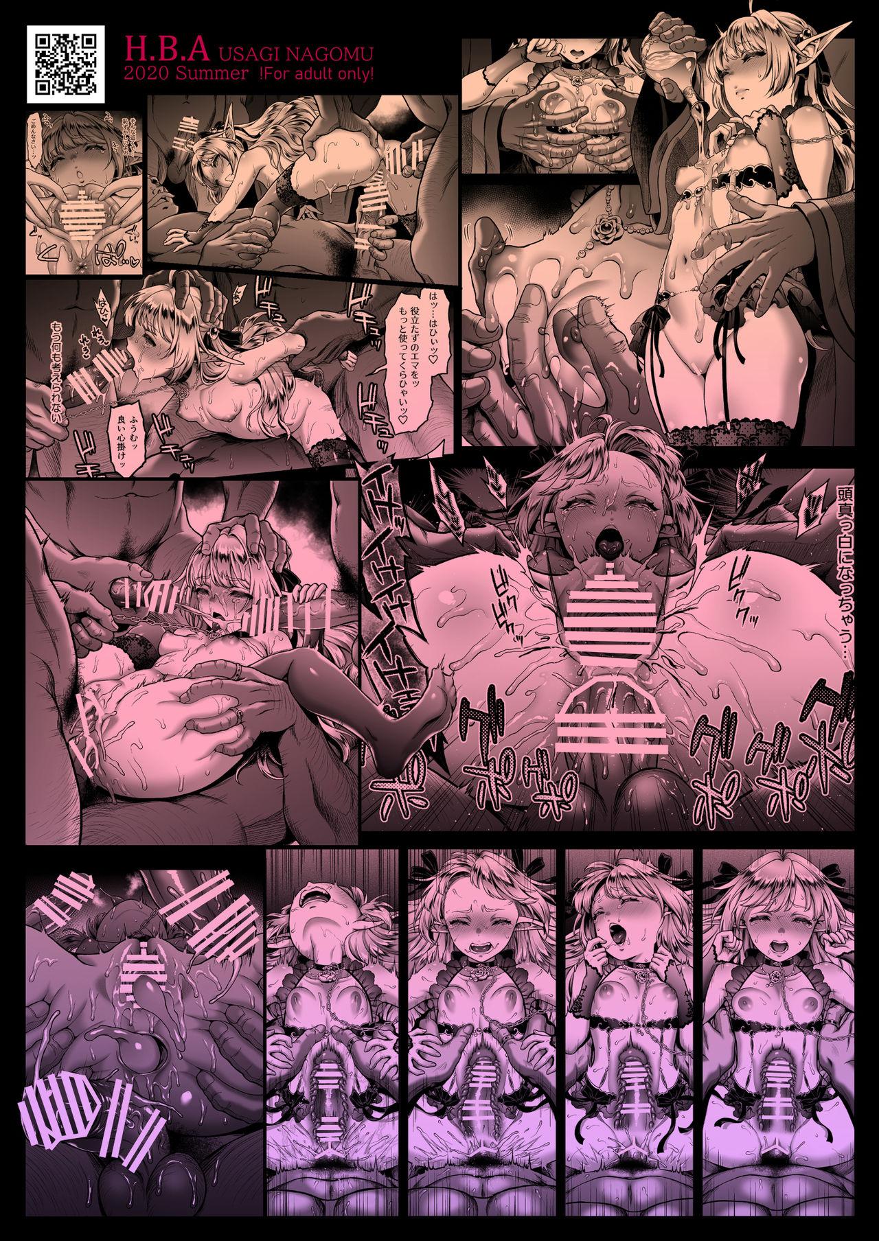 สิ้นศักดิ์ศรีโสเภณีไฮเอลฟ์ 6 - เนื้อเรื่องของเอ็มม่า ภาพ 34