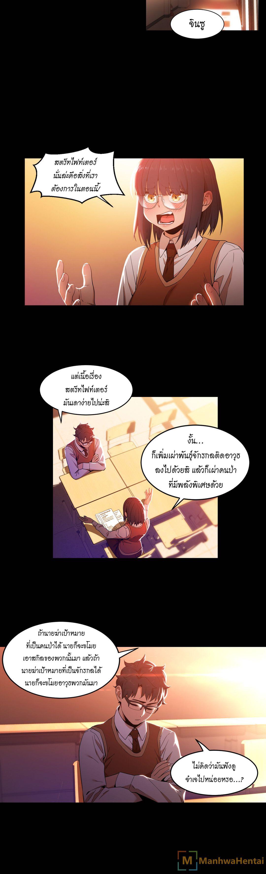 โซลมี 48 - ความฝัน ภาพ 16