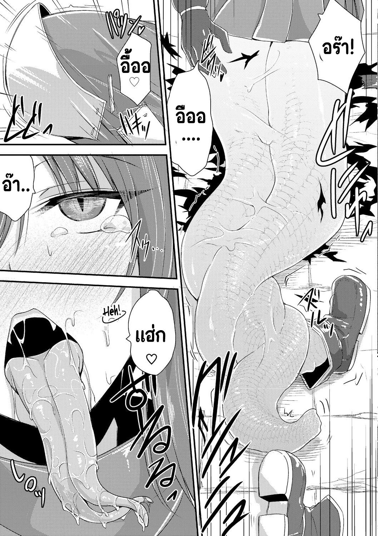 เอชจินะ-ซามะ : โชตะโชคดี มีพี่เป็นลาเมีย ภาพ 6