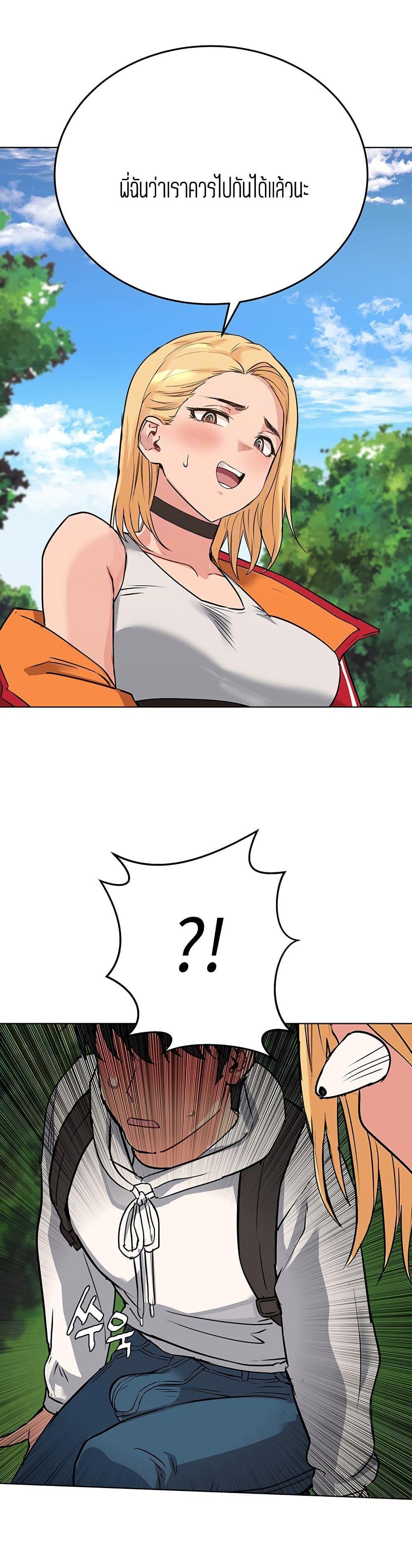 เก็บมันไว้เป็นความลับระหว่างแม่ของเธอนะ! 2 ภาพ 5