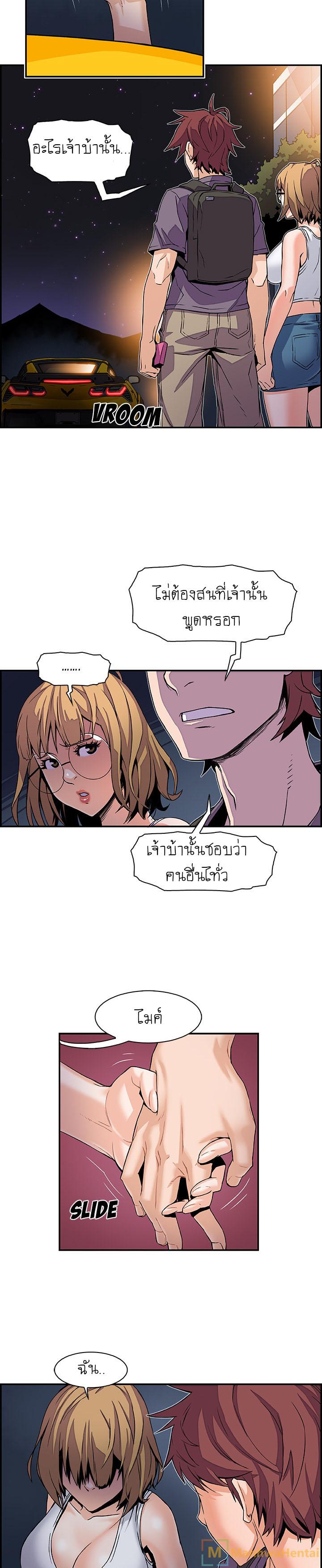 ภาวะแทรกซ้อน 3 ภาพ 11