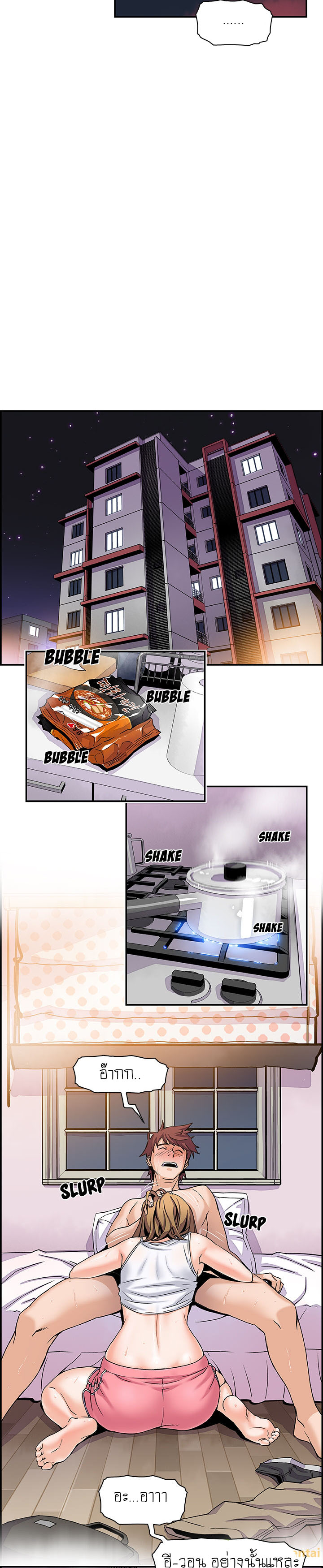 ภาวะแทรกซ้อน 3 ภาพ 13