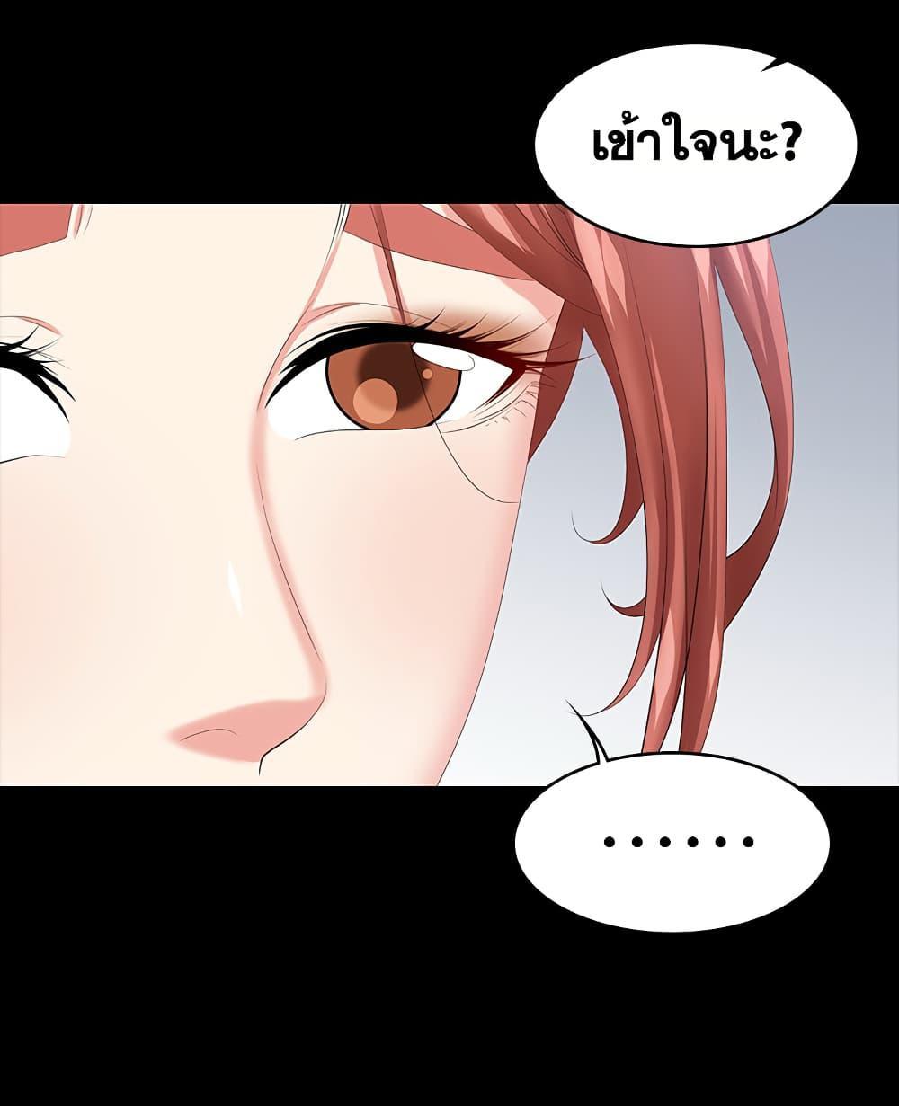 เปลี่ยนเมีย 42 ภาพ 23