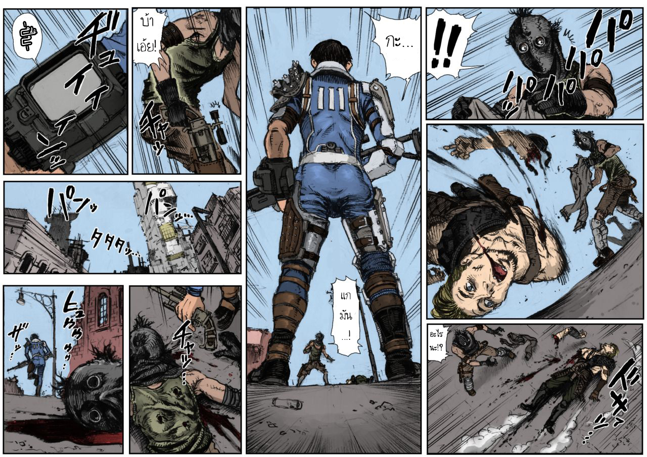 Fallout 4 ภารกิจของ KL-E-0: KILL'EM ALL ภาพ 2