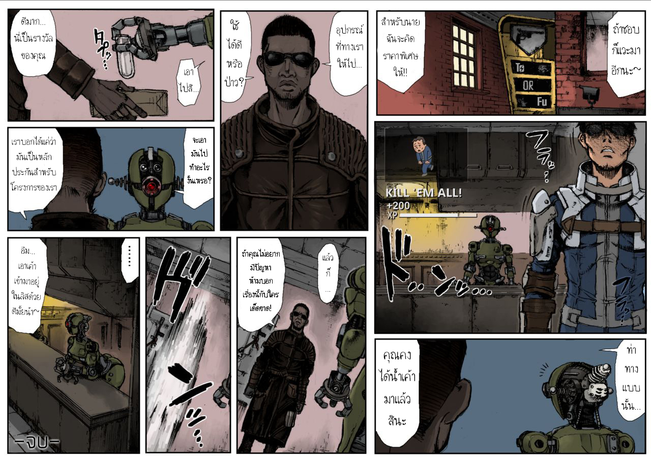 Fallout 4 ภารกิจของ KL-E-0: KILL'EM ALL ภาพ 12