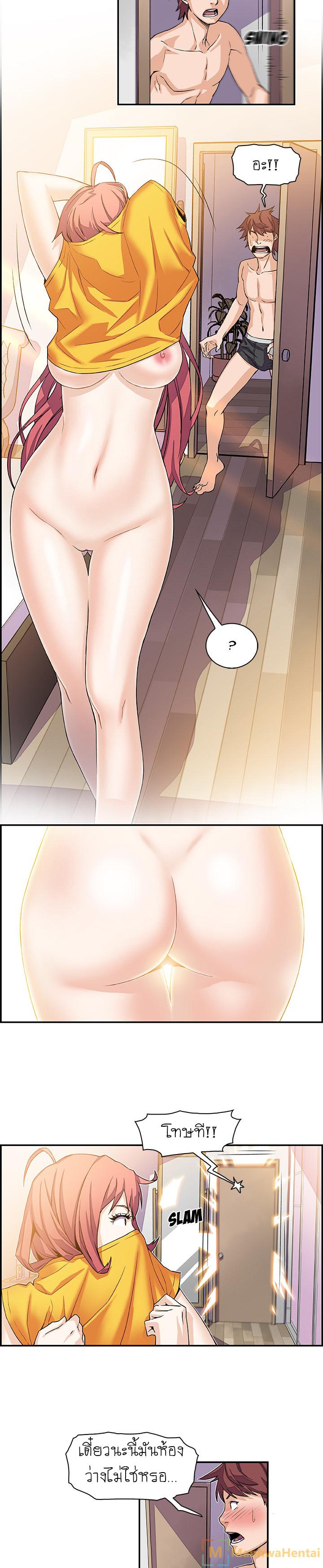 ภาวะแทรกซ้อน 5 ภาพ 8