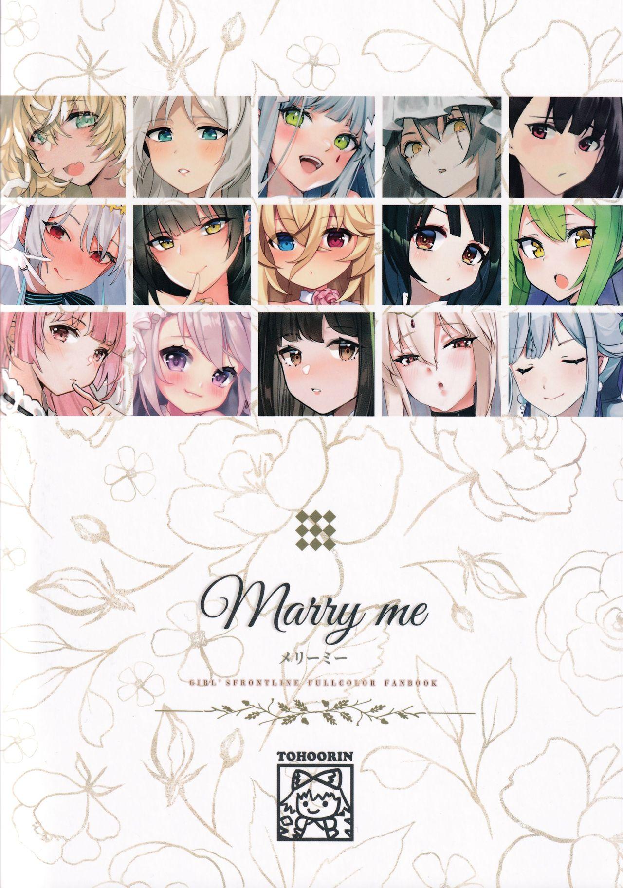 อยากแต่งงานกันฉันไหม ภาพ 26