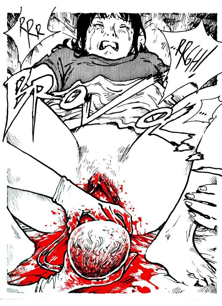 รวมการ์ตูนสั้นอาจารย์ Kharisma ภาพ 4