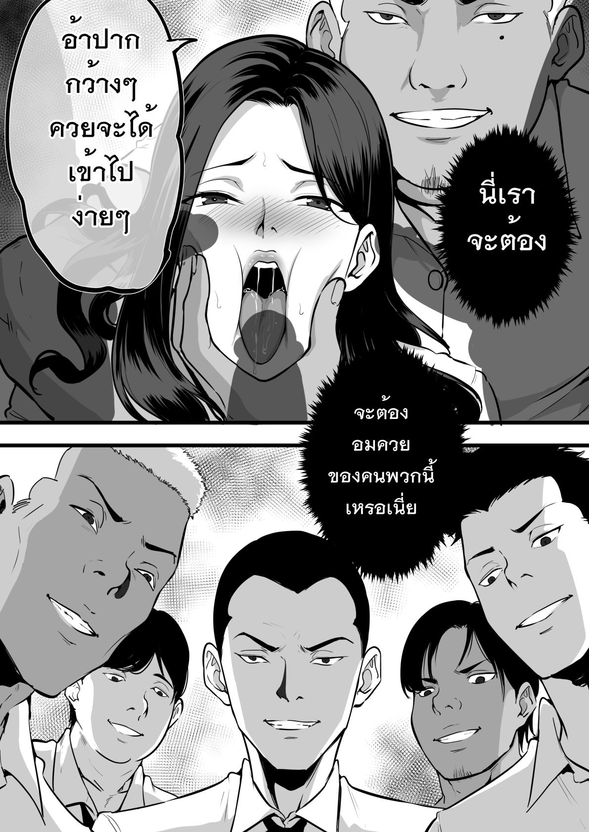 รับน้องสยิว ภาพ 14