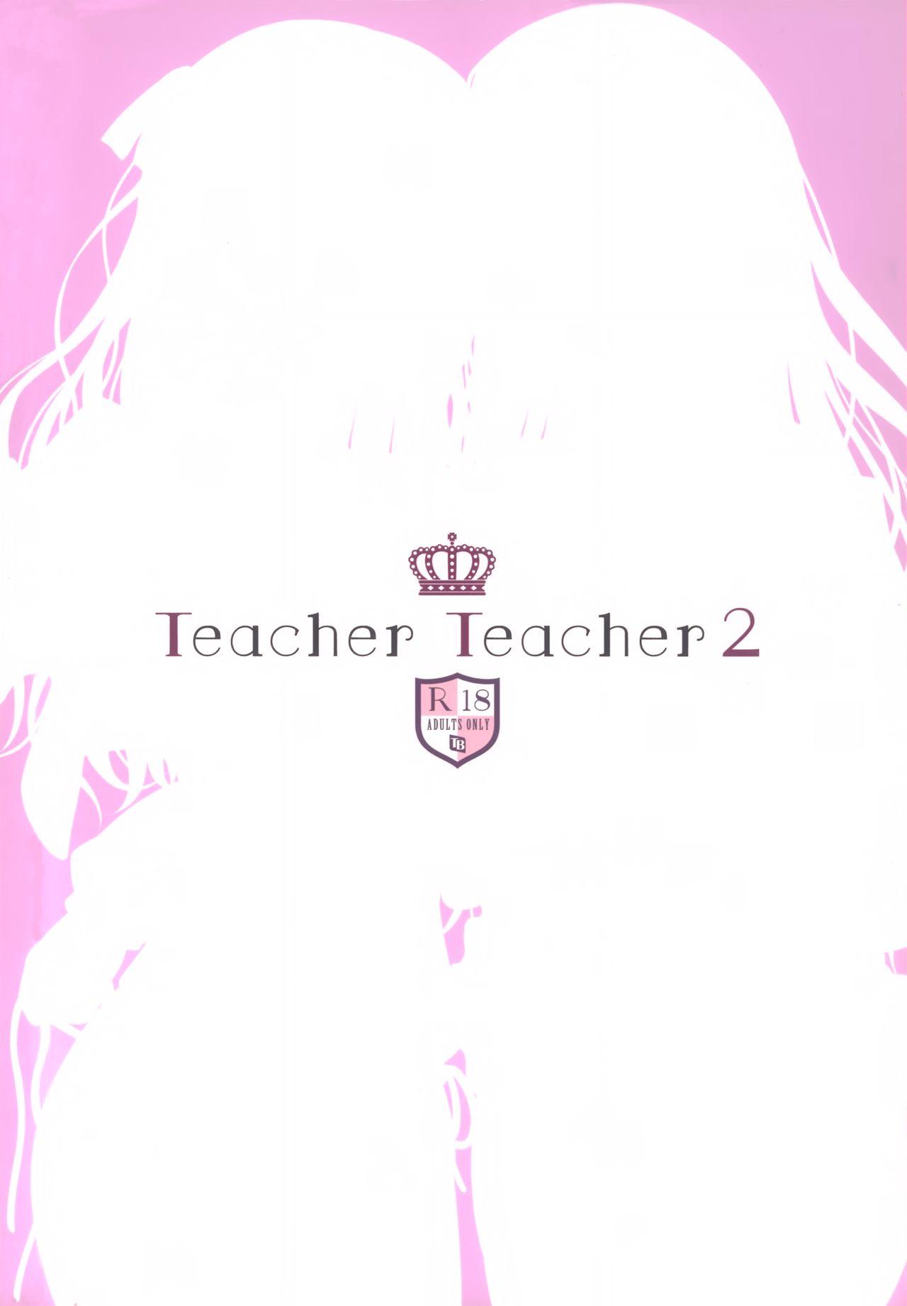 อาจารย์ค่ะ อาจารย์ขา 3 ภาพ 25
