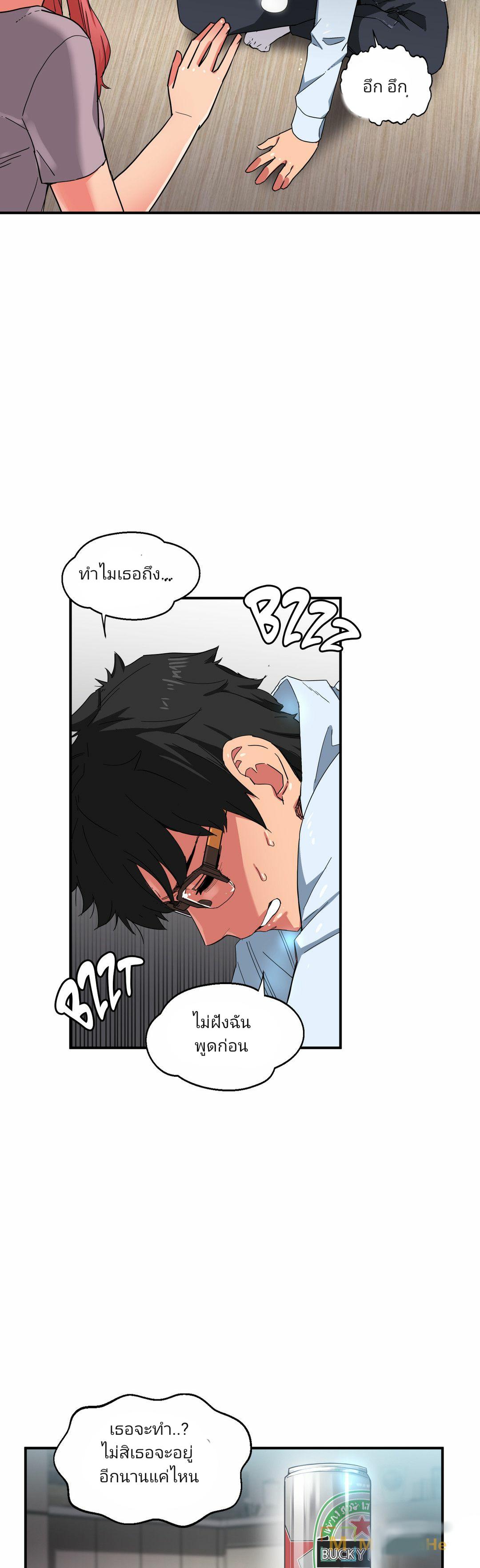 โซลมี 5 - ชุดนอนไม่ได้นอน ภาพ 36