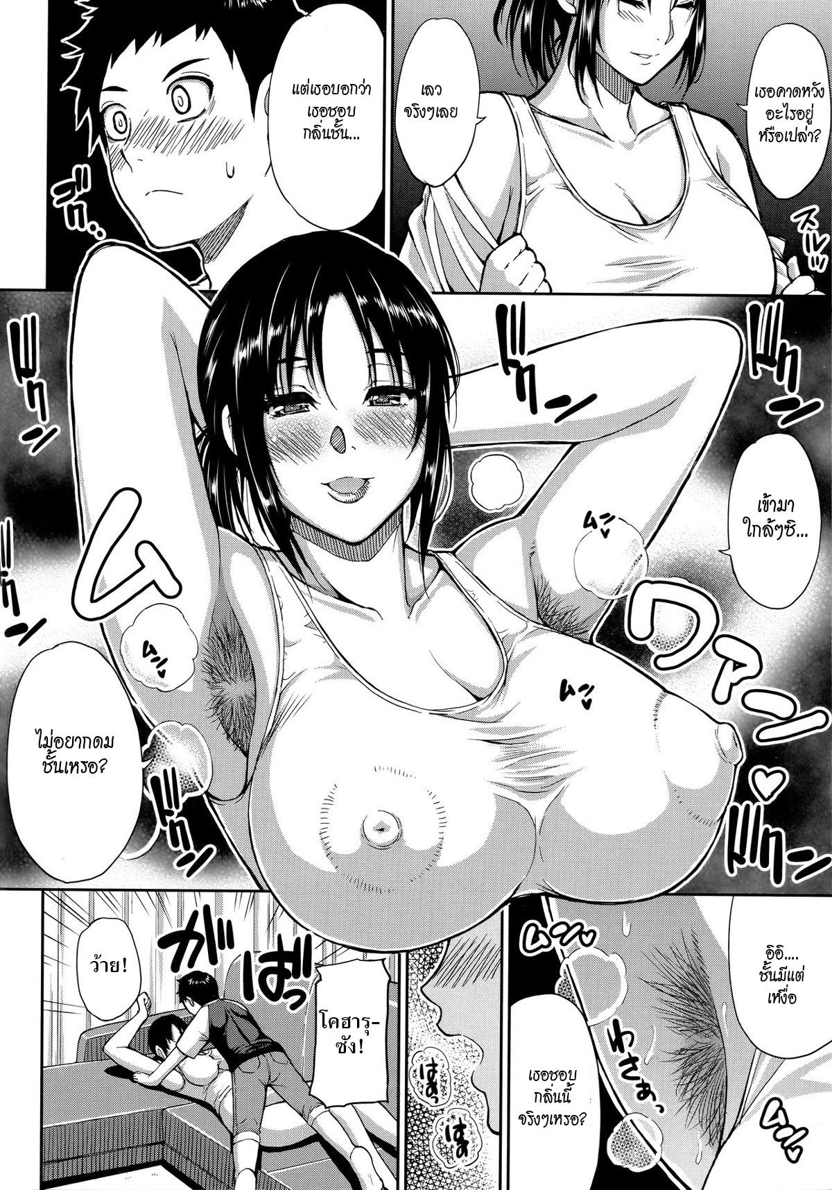 สามสาวสุดแซ่บ ภาพ 11