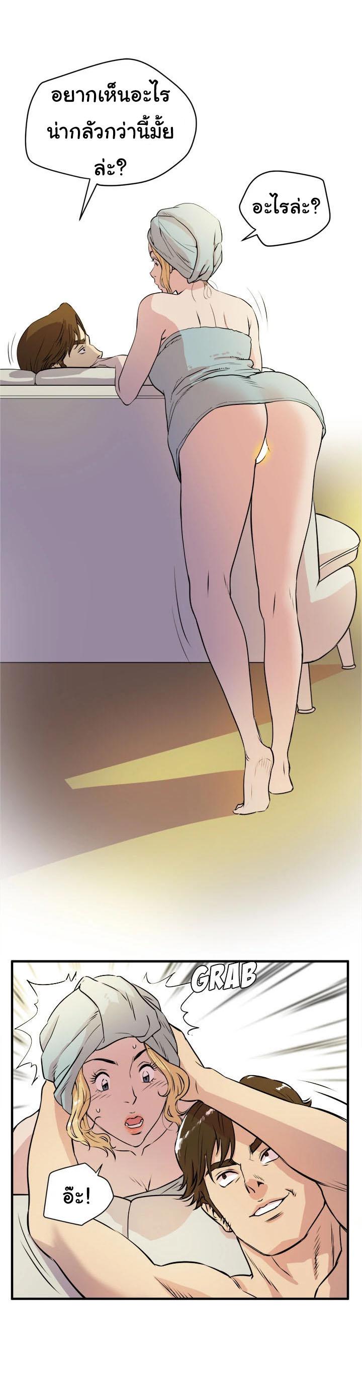 รับฝึกเมียให้เป็นงาน 11 ภาพ 24