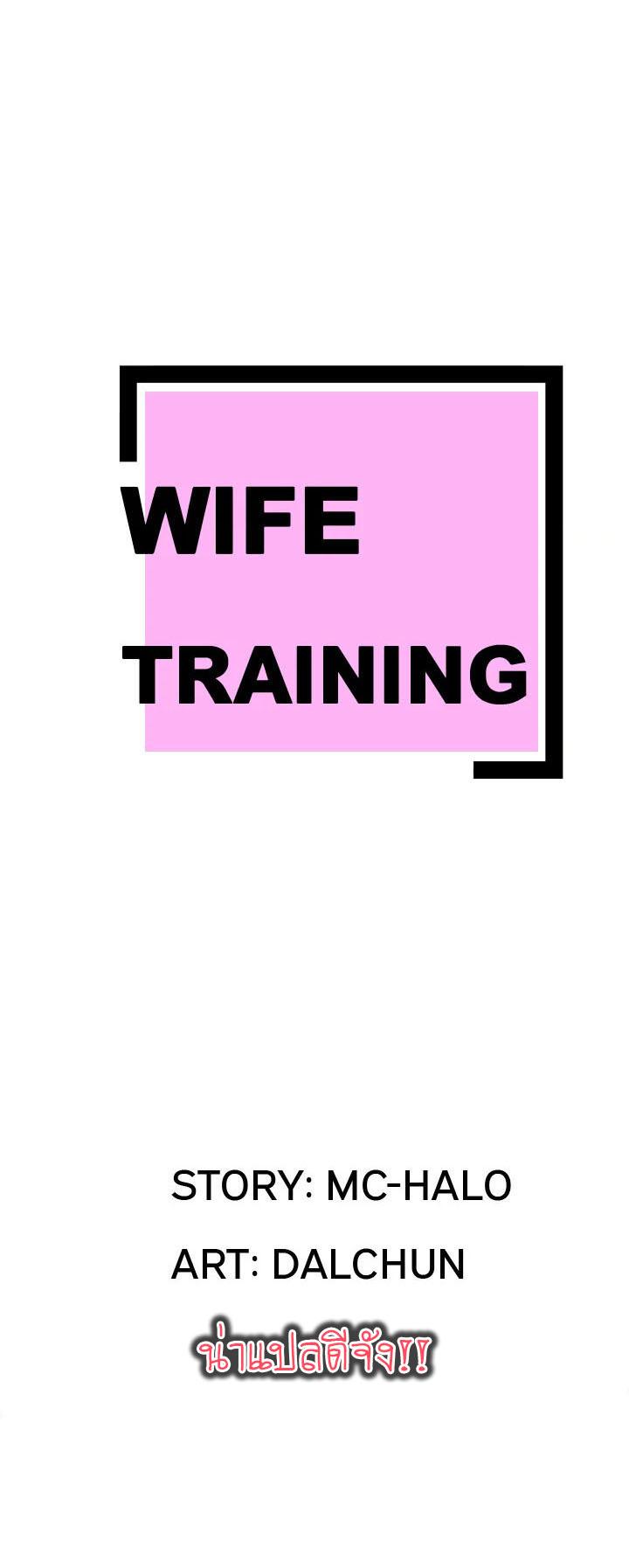 รับฝึกเมียให้เป็นงาน 16 ภาพ 2