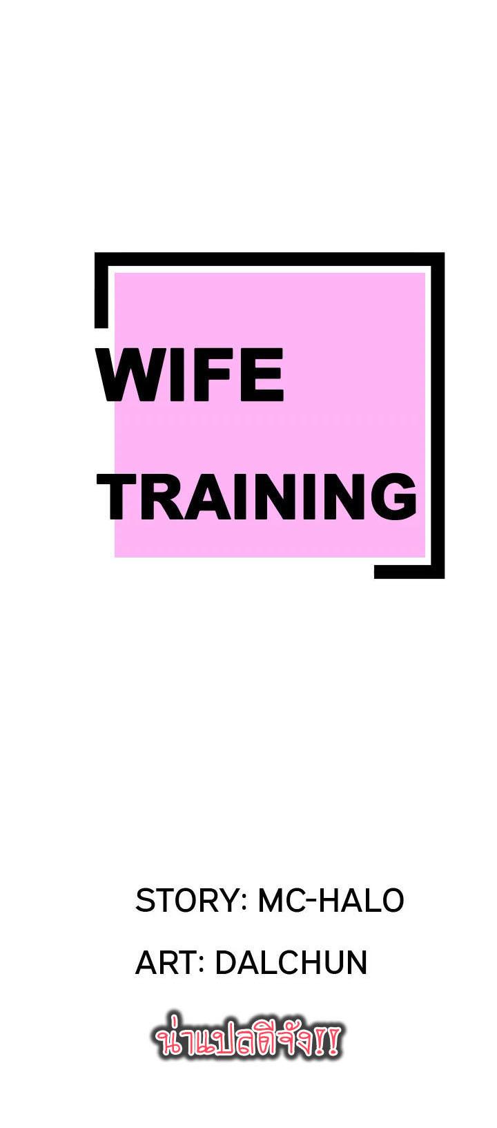 รับฝึกเมียให้เป็นงาน 20 ภาพ 1